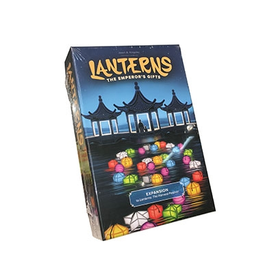 Lanterns: Emperors Gifts (ENG)